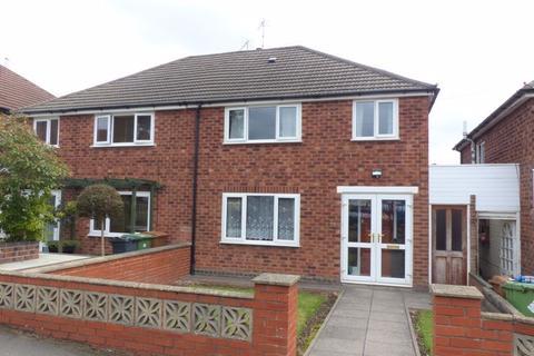 3 bedroom semi-detached house for sale - Stonehurst Road, Great Barr, Birmingham, B43 7RN