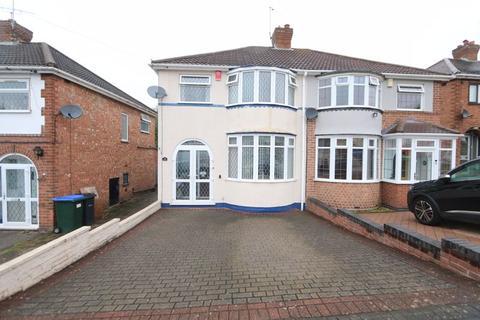 3 bedroom semi-detached house for sale - Howard Road, Great Barr, Birmingham, B43 5DT