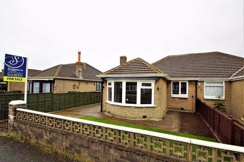 2 bedroom semi-detached bungalow for sale - Kennerleigh Crescent, Leeds