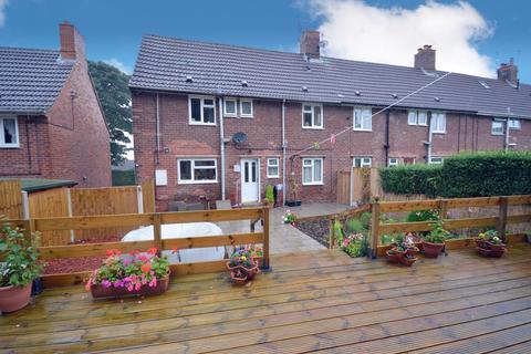 3 bedroom end of terrace house for sale - Hunloke Avenue, Chesterfield, S40 2PF