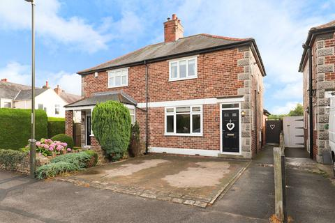 2 bedroom semi-detached house for sale - Mayfield Road, Chesterfield, S40