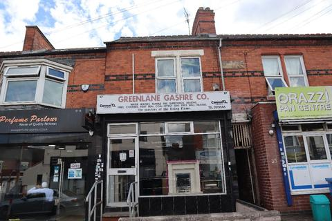 Shop to rent - Green Lane Gas Fire Co,  Green Lane Road, Leicester