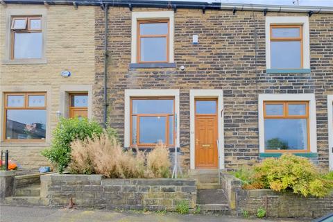 2 bedroom terraced house for sale - Hunslet Street, Nelson, BB9