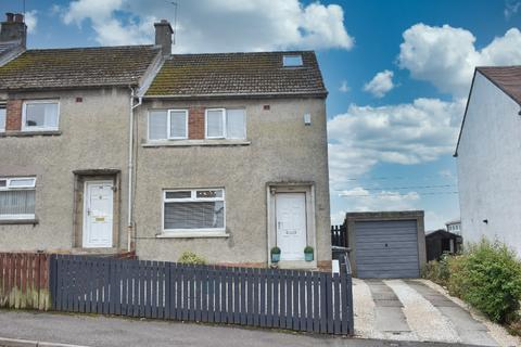 3 bedroom end of terrace house for sale - Easterton Avenue, Busby, Glasgow, G76 8JJ