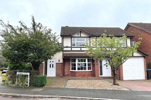 4 bedroom detached house for sale - Marjoram Close, East Hunsbury, Northampton NN4 0SH