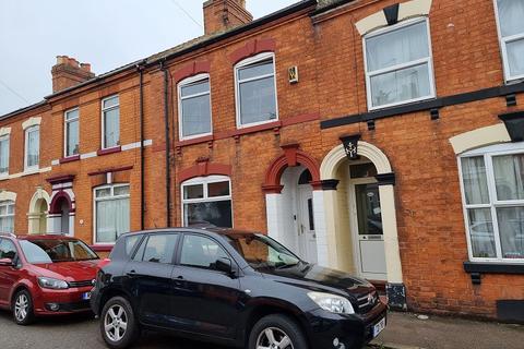 4 bedroom terraced house for sale - Oliver Street, Northampton, Northamptonshire. NN2 7JJ