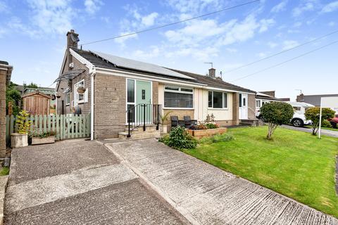 2 bedroom semi-detached bungalow for sale - Moorview Way, Skipton