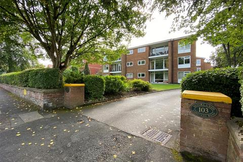 2 bedroom flat for sale - Garstang Road, Preston, Lancashire