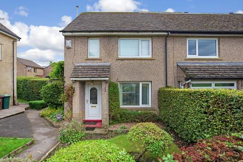 3 bedroom terraced house for sale - Aynholme Close, Addingham