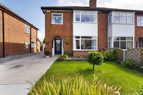 3 bedroom semi-detached house for sale - Houghton Close, Penwortham
