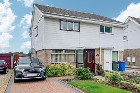 2 bedroom semi-detached house for sale - Mason Road, Inverness