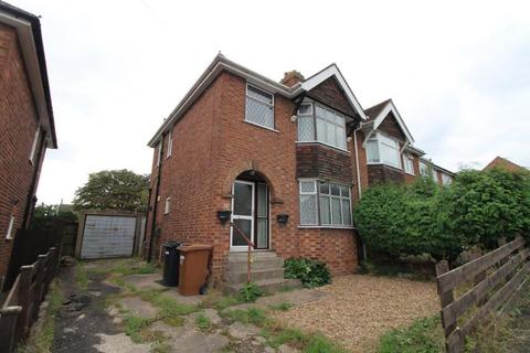 3 bedroom semi-detached house for sale - Brightside Avenue, Melton Mowbray