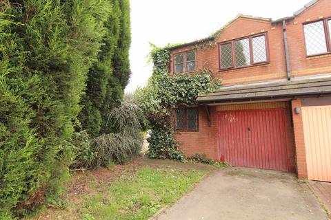 3 bedroom semi-detached house for sale - Brookland Grove, Walsall Wood, Walsall, WS9 9LU