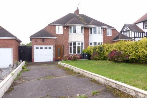 3 bedroom semi-detached house for sale - Grange Road, Erdington, Birmingham, B24 0DG