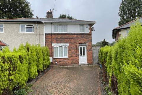 2 bedroom semi-detached house for sale - Brierley Hill - Cooper Avenue