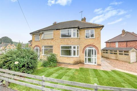 3 bedroom semi-detached house for sale - Sedgefield Drive, Thurnby, Leicestershire