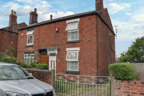 2 bedroom semi-detached house for sale - Cinderhill Lane, Scholar Green, Stoke-On-Trent