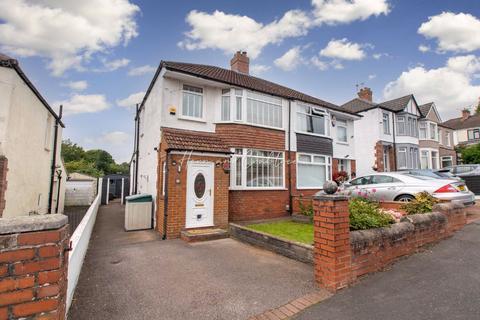 3 bedroom semi-detached house for sale - Fairways Crescent, Fairwater, Cardiff