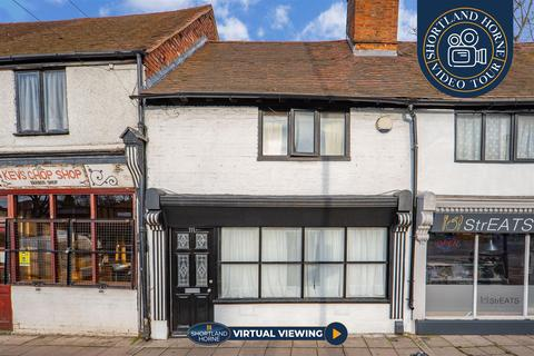2 bedroom cottage for sale - Spon End, Coventry