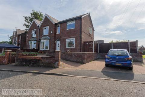5 bedroom semi-detached house for sale - Roch Valley Way, Rochdale, Greater Manchester, OL11