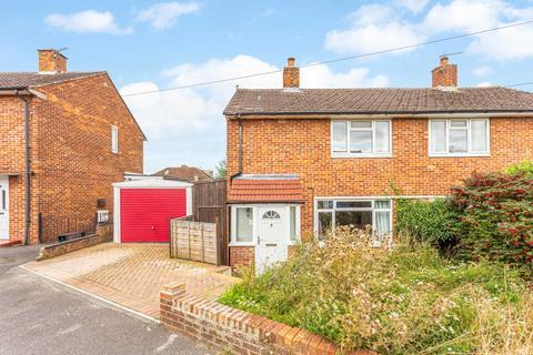 2 bedroom house for sale - Grunsell Close, Headington