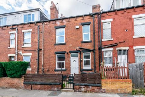 2 bedroom terraced house for sale - Westbourne Mount, Beeston