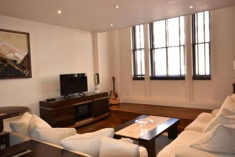 2 bedroom apartment to rent - The Stoneyard, The Lace Market, Nottingham, NG1 1JL