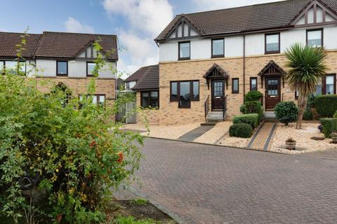 3 bedroom semi-detached villa for sale - Crathie Place, Newton Mearns