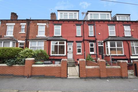 2 bedroom terraced house for sale - St. Hildas Avenue, Leeds