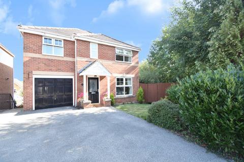 4 bedroom detached house for sale - Leebrook Drive, Sheffield