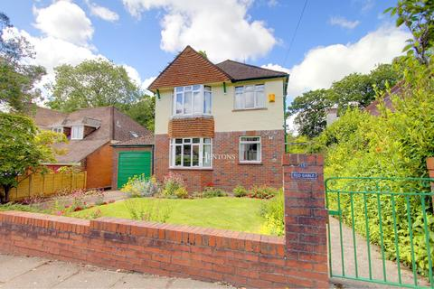 3 bedroom detached house for sale - Alltmawr Road, Cyncoed, Cardiff