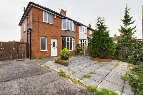 3 bedroom semi-detached house for sale - Birch Avenue , Ashton-On-Ribble
