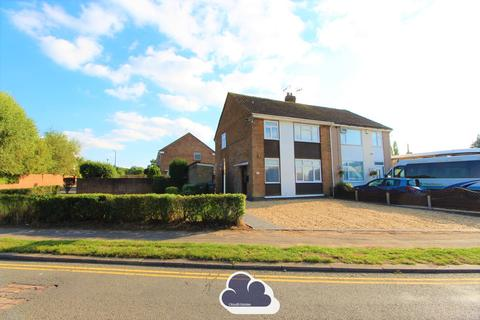 3 bedroom semi-detached house to rent - Charter Avenue, Coventry, CV4 8AT