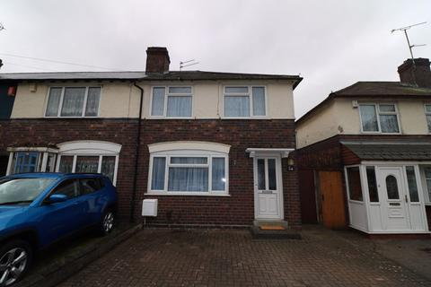 3 bedroom end of terrace house for sale - Maud Road, West Bromwich