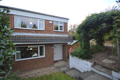 3 bedroom semi-detached house for sale - Hall Park Court, Kippax, Leeds