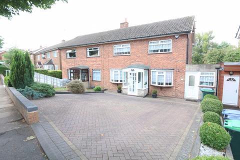 3 bedroom semi-detached house for sale - Tanhouse Avenue, Great Barr, Birmingham, B43 5AG