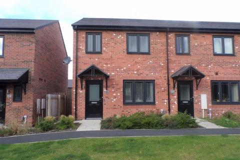 3 bedroom end of terrace house for sale - Southgate, Killingworth, Newcastle Upon Tyne