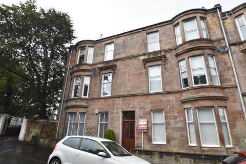 2 bedroom flat for sale - Kerr Street, Kirkintilloch, G66 1JZ