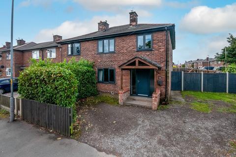 4 bedroom end of terrace house for sale - Clay Lane, Burtonwood, Warrington, WA5