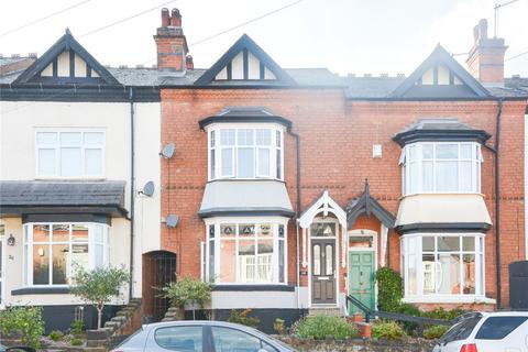 3 bedroom terraced house for sale - Pargeter Road, Bearwood, B67