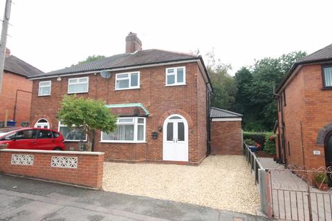 3 bedroom semi-detached house for sale - Tregew Place, Silverdale