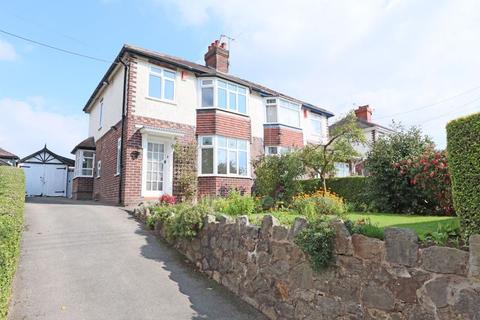 3 bedroom semi-detached house for sale - Northwood Lane, Clayton