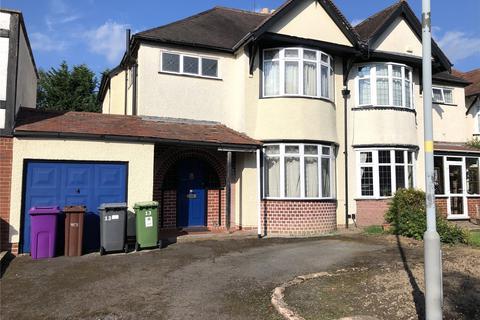 3 bedroom semi-detached house for sale - Hanbury Crescent, Penn, Wolverhampton, West Midlands, WV4