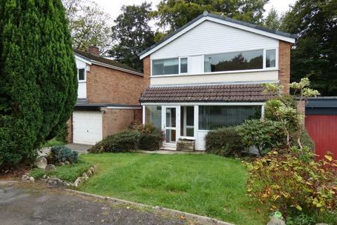 3 bedroom detached house for sale - The Friars, Fulwood, Preston, PR2 8LB