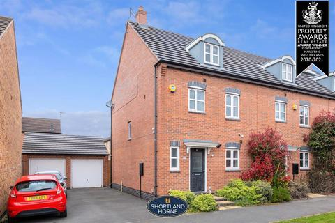 4 bedroom end of terrace house for sale - Anglian Way, Stoke Village, Coventry, CV3 1PB