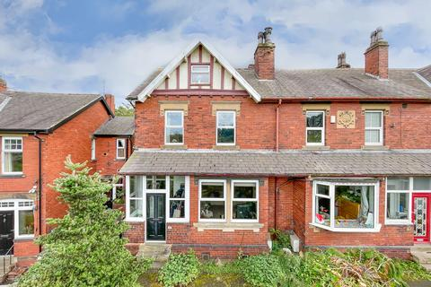4 bedroom terraced house for sale - Timothy Lane