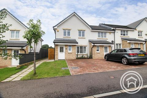 3 bedroom end of terrace house for sale - Inverleith Crescent,  Glasgow, G32