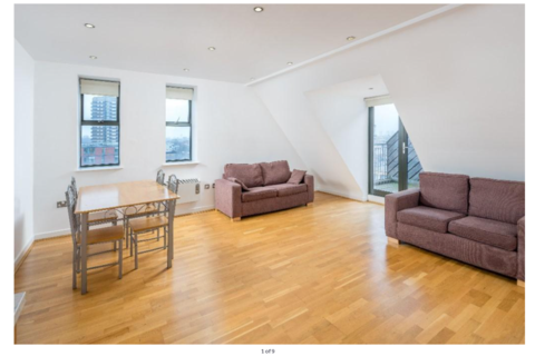 2 bedroom flat to rent - Tower House,  Fieldgate Street, London