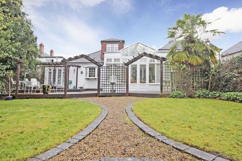 4 bedroom detached house for sale - South Eden Park Road, Beckenham BR3
