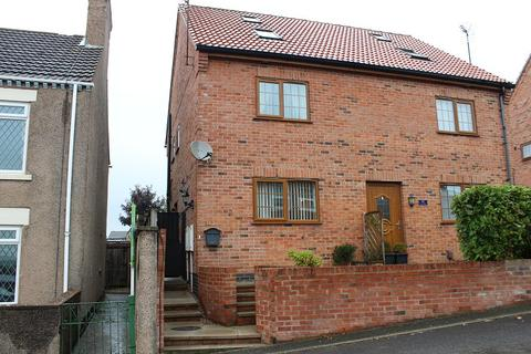 3 bedroom semi-detached house for sale - Alma Road, Selston, Nottingham, Nottinghamshire. NG16 6BJ
